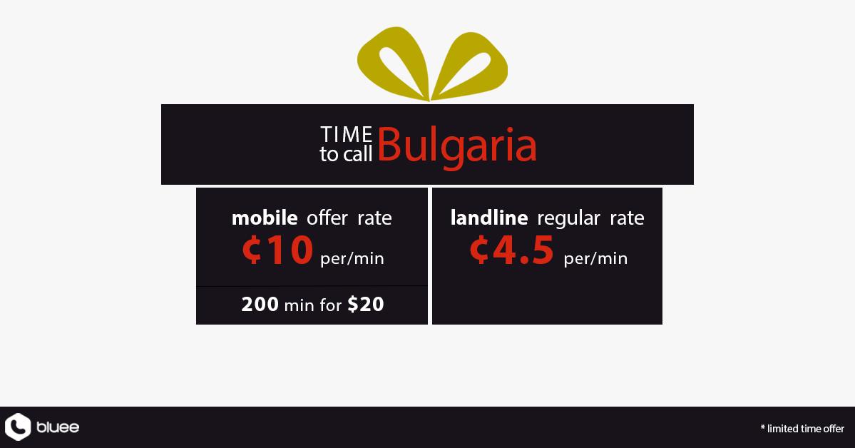 Time To Call Bulgaria