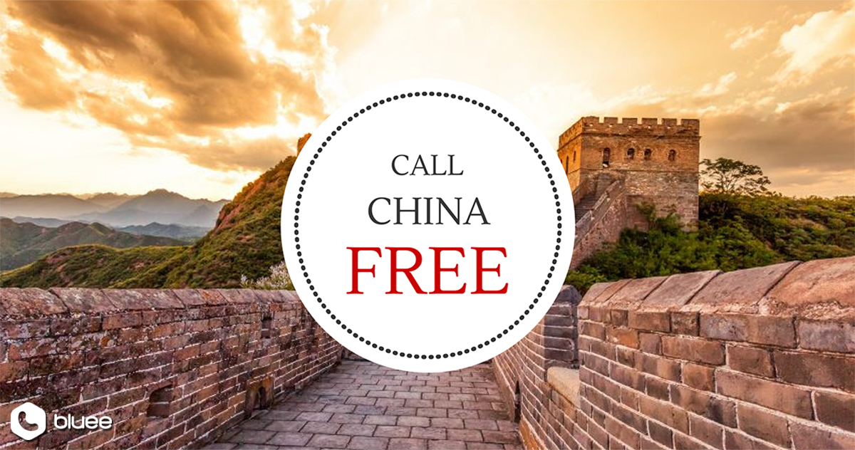 Call China for FREE