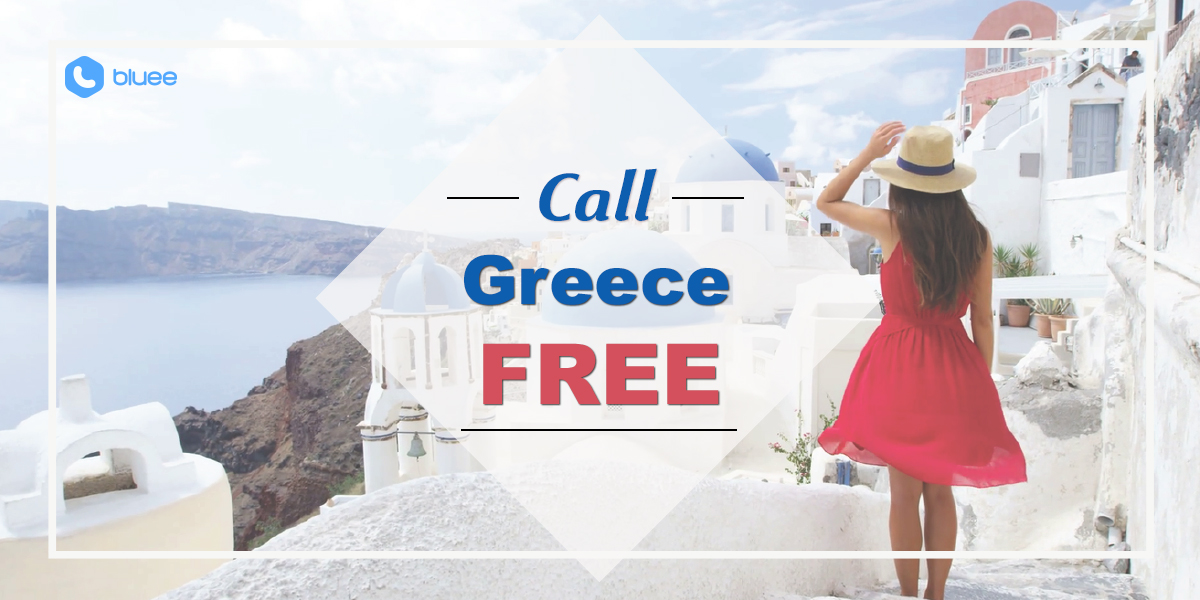 Call Greece for FREE