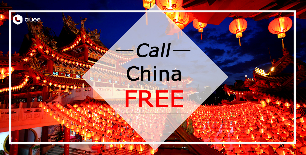 Free Fridays: Call China FREE