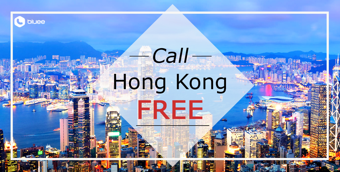 Free Fridays: Call Hong Kong for FREE