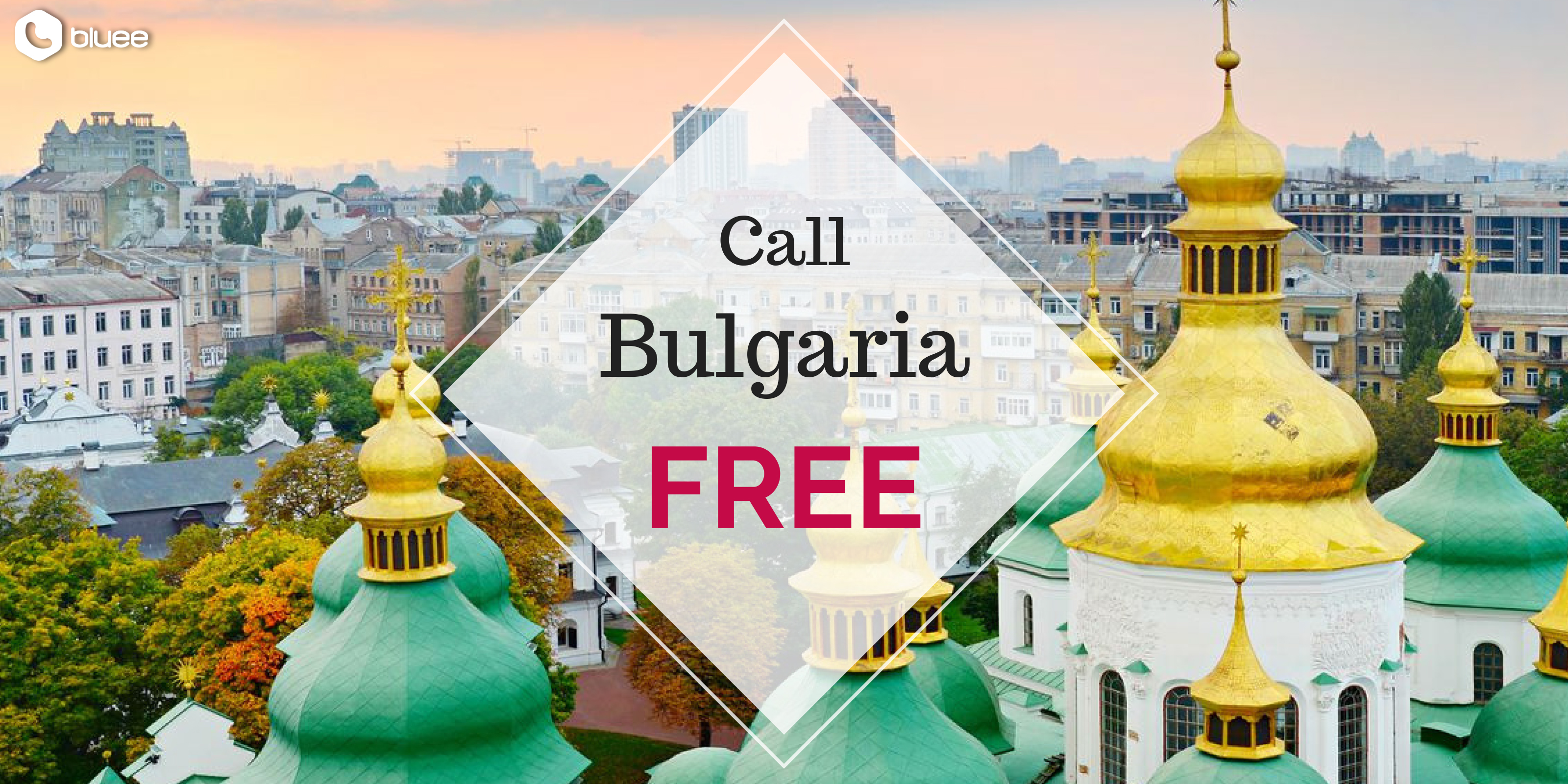 Free Thursday: Call Bulgaria Landline for FREE!