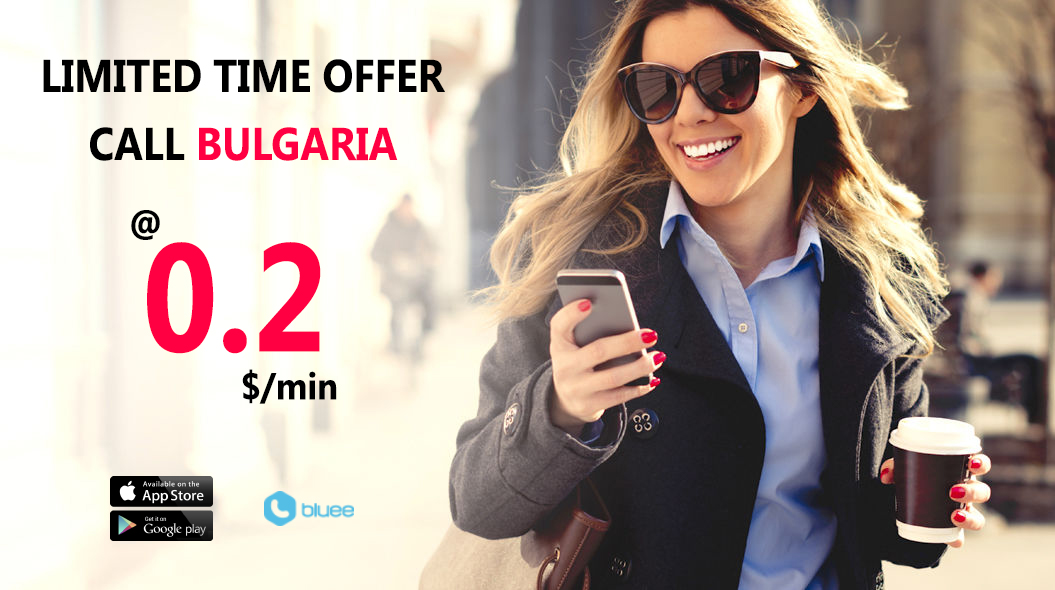 Make Cheap Calls to Bulgaria